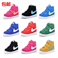 Free shipping 2014 spring and autumn child Sports shoes Boys and girls sport shoes high skateboarding shoes