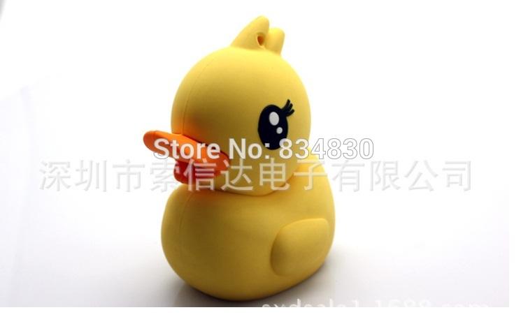 Büyük sarı ördek ördek karakter karikatür tasarım şarj hazine