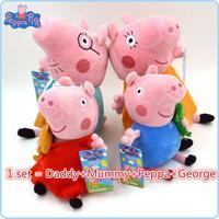 4pcs/set Peppa Pig Family Daddy Mummy Peppa George Plush Kids Toy Best Quality Stuffed Animals Dolls