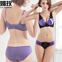Free shipping New arrival 2014 Summer HOT Simplicity Black Lace Sexy Push Up Pad Underwire Bra Demi Set 32 34 36 B C Bra set
