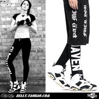 New fashion Arrival 2014 False Haven Hi-fashion Leggings for Men Women Hiphop Skinny Pants