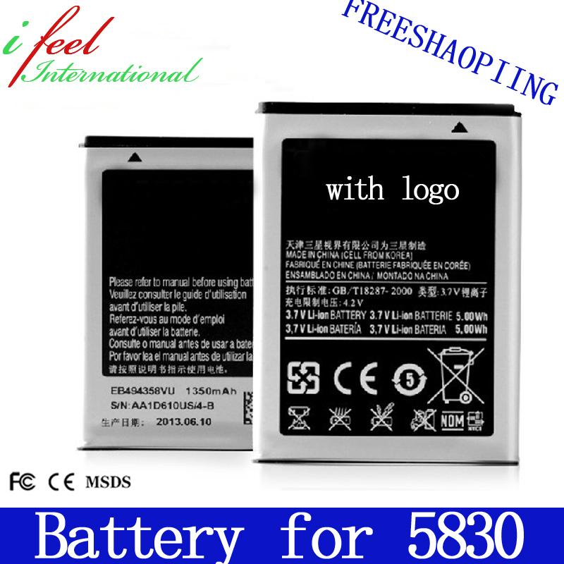2pcs Free Shiping Wholesale 1350mAh Battery For SAMSUNG S5830 Galaxy Ace, GT-S5830 5660 5670 EB494358VU(China (Mainland))