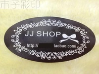 Free Shipping New Customize Adhesive Sticker / Label for shop name /   1000pcs/lot