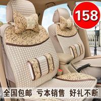 Roewe 350/550 China Junjie FRV car seat cushion summer ice silk jacket jewelry Four Seasons General
