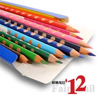 Lyra grooveslim12 child trigonometric colored pencil carton