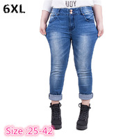 Size 25-42 Fall fertilizer to increase fat mm size women to do the old double-breasted Slim thin stretch jeans feet