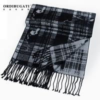 Ordibugati eslpodcast all-match silk mulberry silk male scarf women's scarf plaid autumn and winter