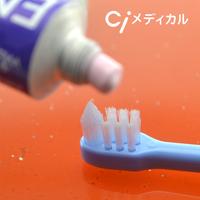Ci neo braces toothbrush small pointed toe soft-bristle yajiansh