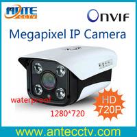 ONVIF CCTV H.264 1.0 Megapixel 1280*720 720P 8MM IP Network Outdoor Waterproof 4 Array IR LEDs Night Vision Security IR Camera