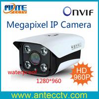 ONVIF CCTV H.264 1.3 Megapixel 1280*960 960P 8MM IP Network Outdoor Waterproof 4 Array IR LEDs Night Vision Security IR Camera