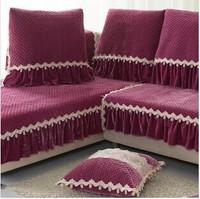 Free shipping, new 2014 fashion decoration, gold velvet sofa towel, upscale short plush sofa sets, lace embroidery sofa cushion