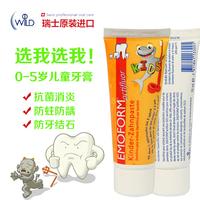 Dr . wild e magic infant toothpaste yagao 0 5 teeth