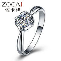 ZOCAI AFFECTION NATURAL  REAL 0.3 CT CERTIFIED I-J/SI ROUND CUT 18K WHITE GOLD DIAMOND ENGAGEMENT RING W00212