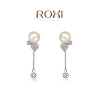 ROXI 2014 New Fashion Jewelry Platinum Plated Statement Pearls Earrings Stud Earrings For Women Party Wedding Free Shipping