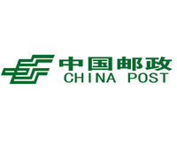 china post ,freight cost ,for below $10 order!!