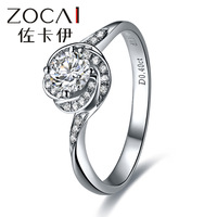 ZOCAI ROSE NATURAL REAL 0.38 CT CERTIFIED I-J / SI DIAMOND ENGAGEMENT RING ROUND CUT 18K WHITE GOLD  W01658