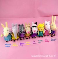 TOP SALE Anime Baby Toys 8PCS / SET Pepa Pig friends Stuffed Plush Doll Peppa Pig Toys 19cm