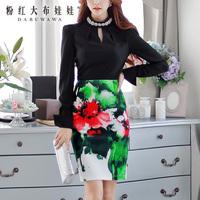 Large package hip skirt female pink doll 2014 Hitz cultivating wild white flower print skirt bust