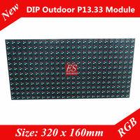P13.3 RGB Video  Shop Outdoor LED Sign Panel Module China Suppier 1/3 Scan 24 x 12 pixels 20pcs/lot