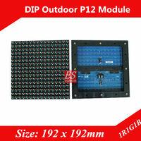 P12  RGB Video  Outdoor LED Board Module 1/4 Scan Size 192 x 192mm 16 x 16pixels  20pcs/lot