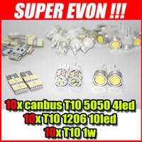 T10 w5w led car work ligh white (3 types!)10pcs canbus 5050 4smd 10pcs 1206 10smd 10pcs 1w CL24