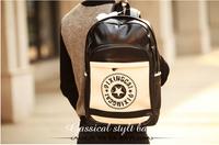 2014 New Waterproof Men's Casual Shoulder Bag Schoolbag Backpack Retro PU Leather Bag Travel Bags B-040