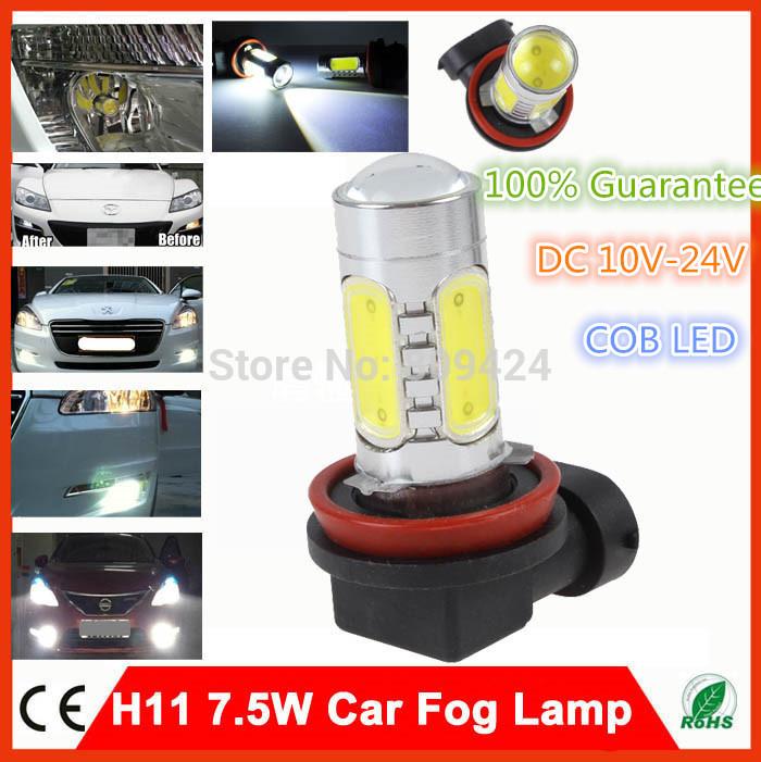 20PC Fedex h11 7.5W Car Led Fog Lamp 7.5W COB bulb dippable light bulb motorcycle headlight 7.5w for Ford,BMW,Audi,Toyota etc(China (Mainland))