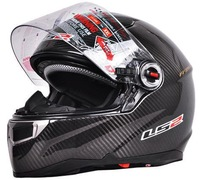 light weight motorcycle helmet double lens carbon fiber helmet airbag edition LS2 FF396 CT2