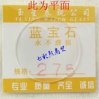 [Free Shipping] Watch accessories Sapphire Flat Watch Glass 14.0mm-19.0mm