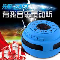 Yushchenko wireless Bluetooth speaker phone mini computer audio card radio subwoofer XiaoGangBao