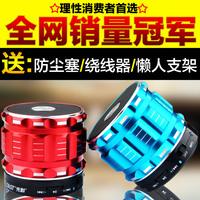 Yushchenko wireless Bluetooth portable stereo mini speakers Mobile PC card radio subwoofer XiaoGangBao