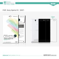 Original NILLKIN Super Clear HD Anti-fingerprint or Matte Scratch-resistant Screen protector For Sony Xperia C3 S55T phone case