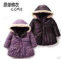 Free shipping winter fashion baby girls coat child outwear  kids cotton-padded jackets fashion purple two sides wear coat