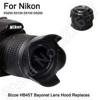 Brand Bizoe HB-45 Bayonet Lens Hood Replaces 52mm For Nikon D3200 D3100 D5100 D5200 18-55mm SLR Camera Accessories Free Shipping