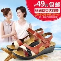 Summer sandals quinquagenarian genuine leather casual female comfortable wedges female sandals plus size
