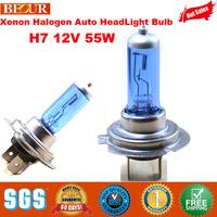 Car HeadLight Lamp, Two H7 12V 55W Xenon Halogen Auto HeadLight Bulb