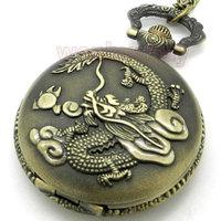 Antique Fiery Dragon Cloud Quartz Pocket Watch Necklace Pendant Mens Gift P112