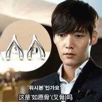 Korean Fashion Lee Min Ho Same Style Hot Star 925 Sterling Silver Make a Wish Bone Faith Belief Lucky Stud Earrings Best Gift