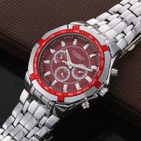 Hot Sale Stylish CURREN 8084 Sports Men Watch Stainless Steel White Adjustable Quartz Analog WristWatch Watches