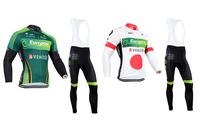 High quality !2014 Europcar Thermal Fleece Cycling Jersey Long Sleeve and Bike bib Pants/ ciclismo clothing maillot triathlon 65