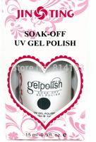 Shellac Gelishgel French 203 colors choose  UV LED Soak Off Gel Nail Polish free French Tips 15ml