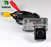 Free Shipping! Car Rear View Reverse backup Camera auto DVD GPS camera in car camera forToyota-Corolla-2014 KF-RC5010