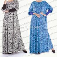Mu10026 Fancy abaya islamic clothing 2014 summer fashion abaya muslim niqab modest wear jilbab women cloth kaftan