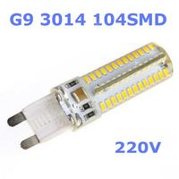 Lamp Max 9W 3014 SMD Light High Lumen Energy Saving Silicone Crystal 104Leds Lighting Foxanon Brand 220 G9 LED Bulb