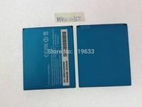 "5pcs/Lot Original Android Phone Capacity 2000Mah Battery For 4.5"" Star/ Tianhe W450 MTK6582 Original Phone Battery Free shipping"