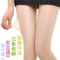 Summer ultra-thin stockings plus size pantyhose plus file incarcerators wire female transparent stockings