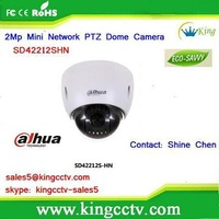New arrival DH-SD42212S-HN Dahua 2Mp HD Mini Network PTZ Dome camera ip for Eco-savvy series Outdoor IP Camera