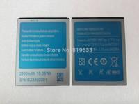 "2pcs Free Shipping Android Phone High Quality Original Battery For 5.3"" JIAKE N900 N900W MTK6572 Capacity 2800mAh Phone Battery"