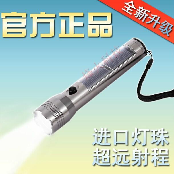 New arrival 2014 flashlight single led strip life-saving hammer lighting lamp solar lights outdoor(China (Mainland))