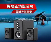 2.1 multimedia desktop speaker subwoofer mini notebook small audio